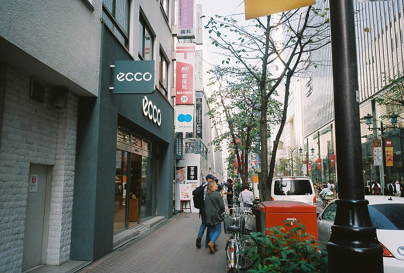 025RICOH GR1s+Kodak Ultramax400偽東京いい道しぶい道 並木通り銀座並木通り郵便局