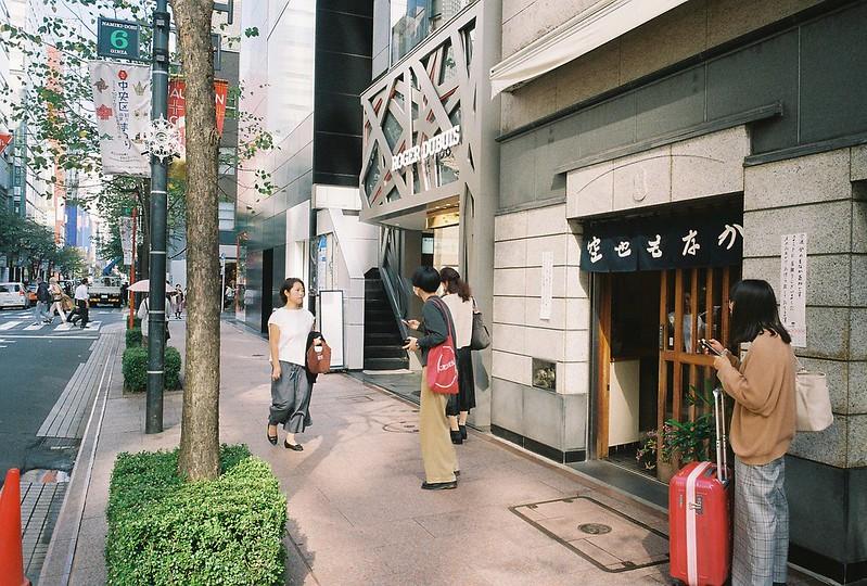015RICOH GR1s+Kodak Ultramax400偽東京いい道しぶい道 並木通りモナカの空也