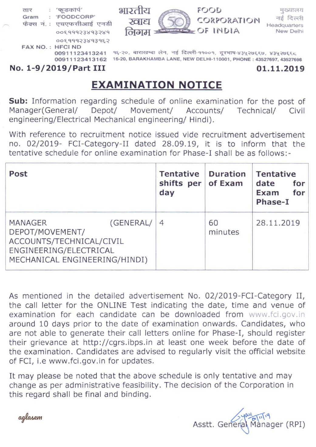 FCI Manager Admit Card 2019 To Be Available For Download From 18 Nov, Exam Date Notification Out