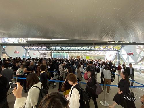 渋谷スクスク オープン