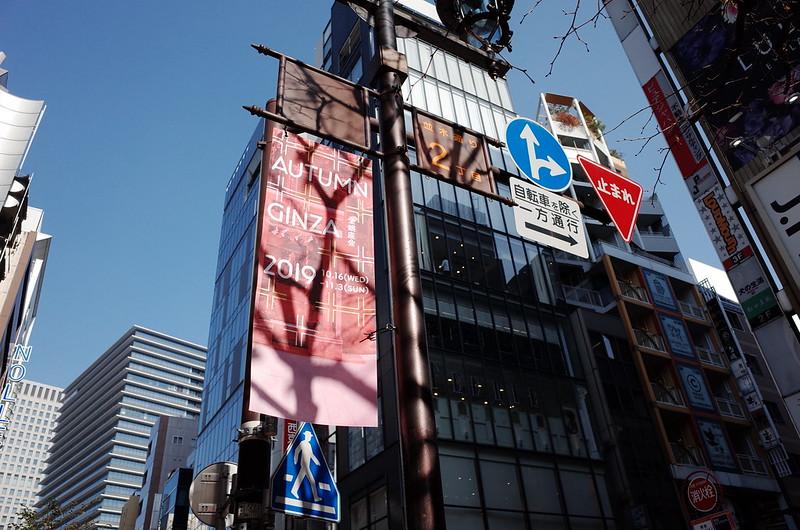 60偽東京いい道しぶい道 並木通り2丁目
