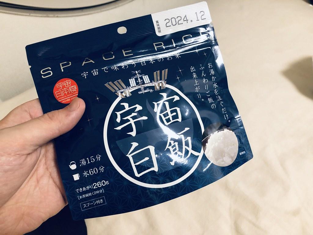 SPACE FOOD_宇宙白飯