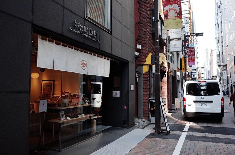 25偽東京いい道しぶい道 並木通り銀座鈴らん通り銀座松崎煎餅本店