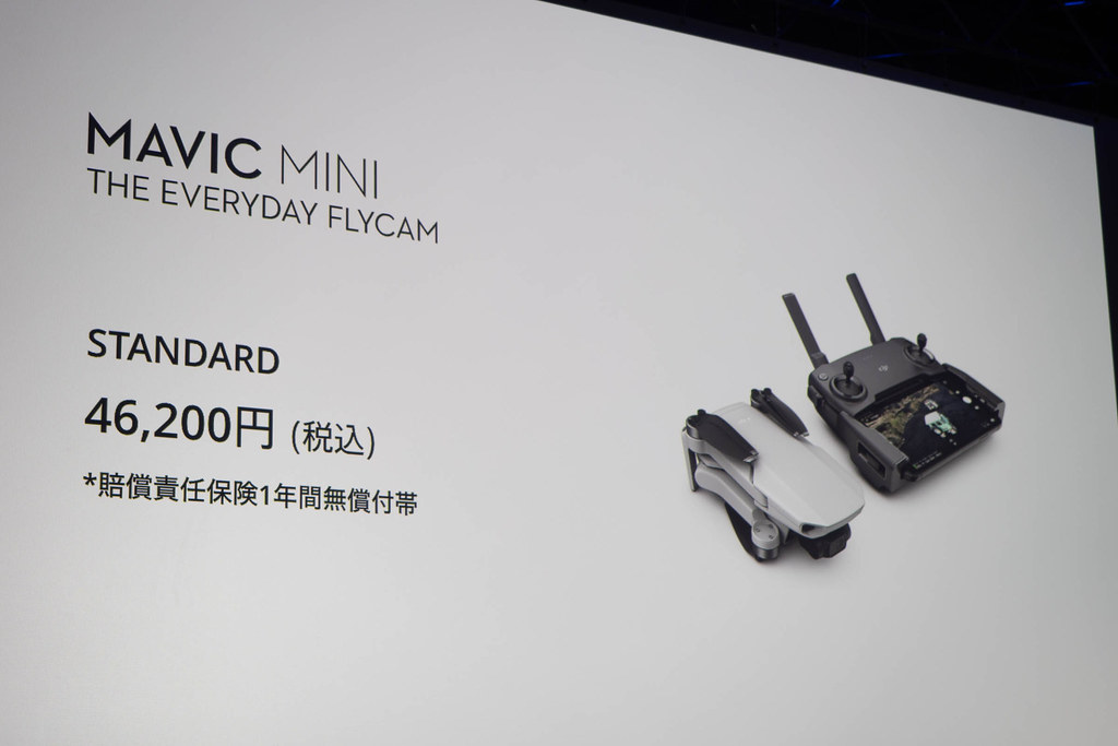 MAVIC_mini-39