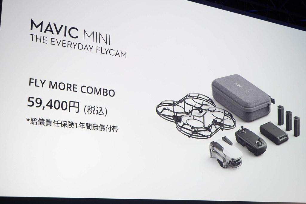 MAVIC_mini-40