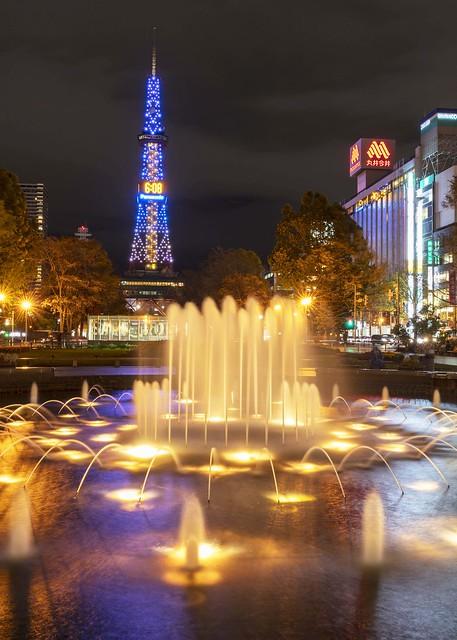 Sapporo Odori Park Fountains