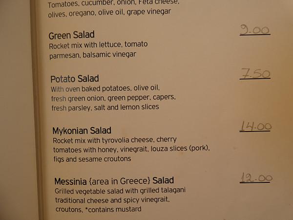 menu Mykonos