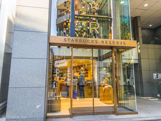 Starbaks Reserve Store