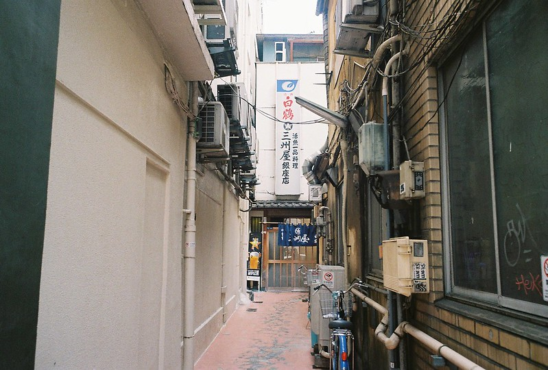 028RICOH GR1s+Kodak Ultramax400偽東京いい道しぶい道 並木通り三州屋銀座店