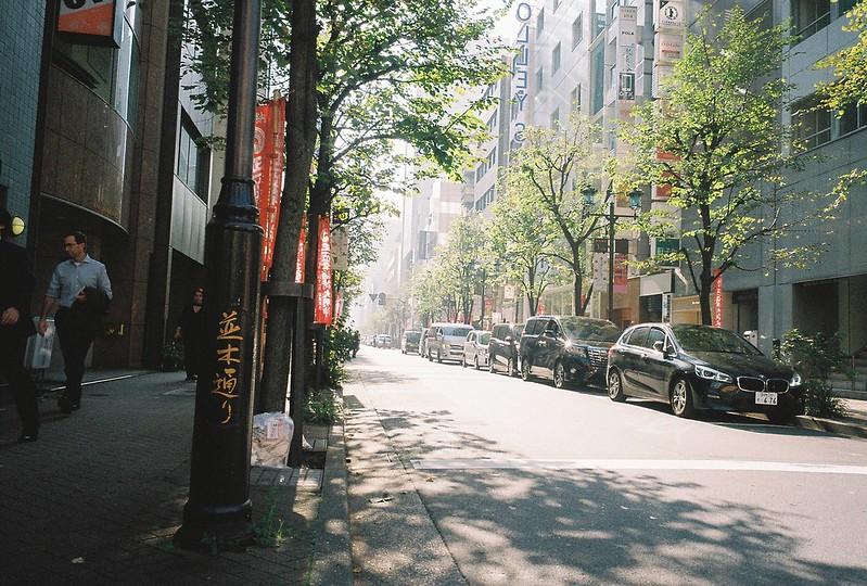 035RICOH GR1s+Kodak Ultramax400偽東京いい道しぶい道 並木通り終点