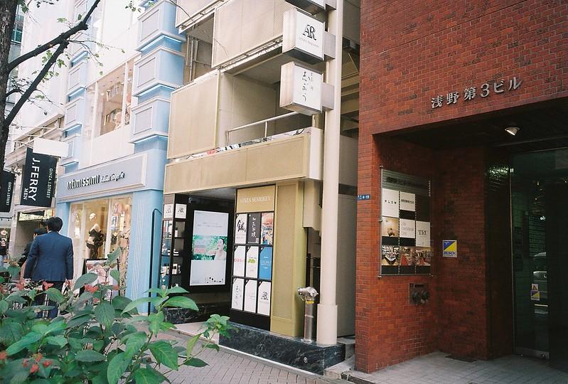 029RICOH GR1s+Kodak Ultramax400偽東京いい道しぶい道 並木通りカラオケの千里軒跡地