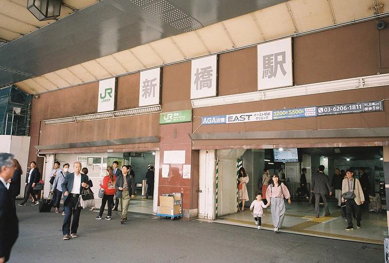 001RICOH GR1s+Kodak Ultramax400偽東京いい道しぶい道 並木通り新橋駅前