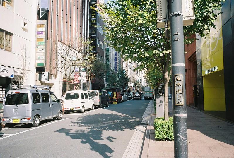 004RICOH GR1s+Kodak Ultramax400偽東京いい道しぶい道 並木通り入口