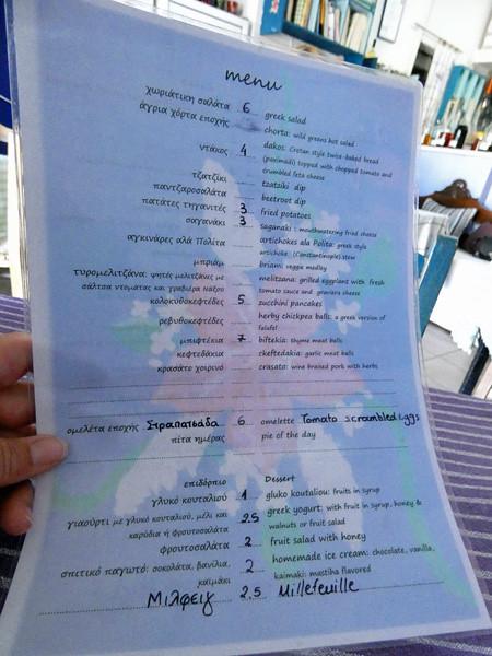 menu moni