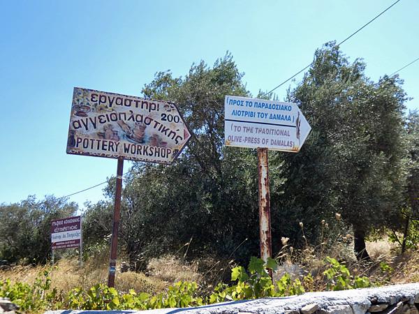les oliviers de Damalas