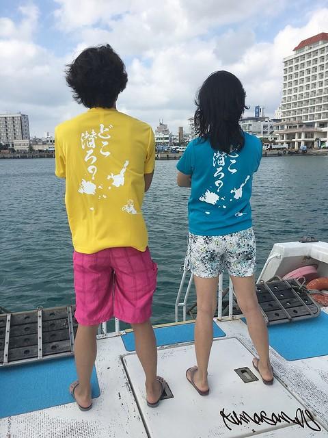 どこ潜ろTシャツがお似合いのお2人を盗撮( *´艸`)