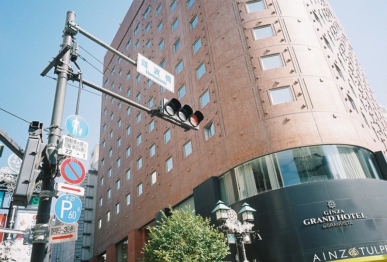003RICOH GR1s+Kodak Ultramax400偽東京いい道しぶい道 並木通り難波橋交差点