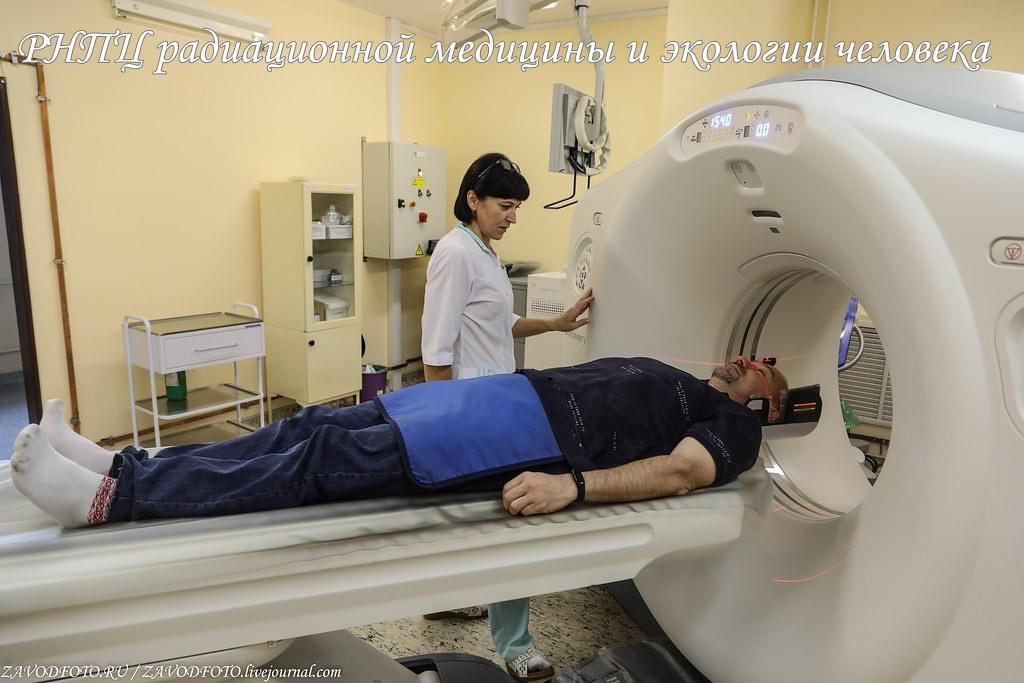 РНПЦ радиационной медицины и экологии человека