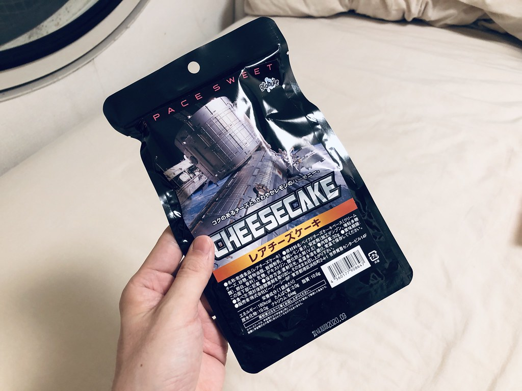 SPACE FOOD_cheesecake