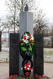 30.10.2019 | День памяти жертв политических репрессий
