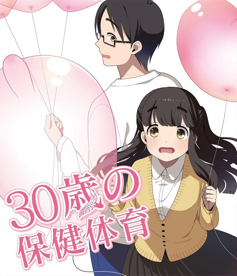 101129(2) - TVA《30歲的健康教育》將於2011年4月首播、OVA《森田さんは無口》發表主角造型&聲優4人名單!