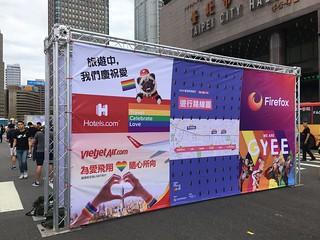#Pridezilla at Taiwan Pride Parade 2019