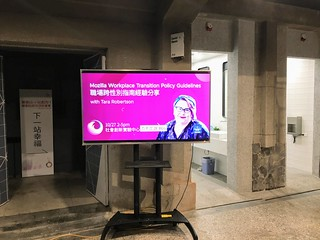 Mozilla & Hotline - Workplace Equality Policy talk