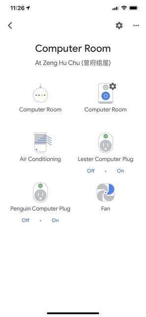 Google Home - Computer Room