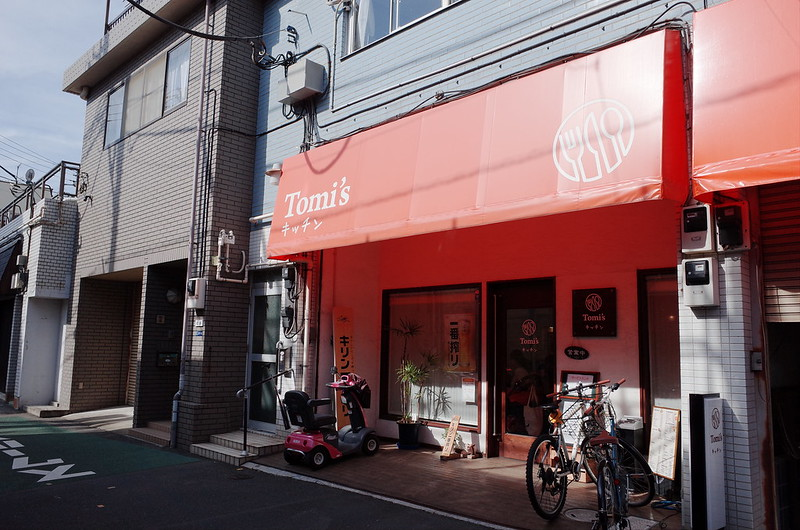 16浅草鐘ヶ淵詣でTomi Sキッチン外観