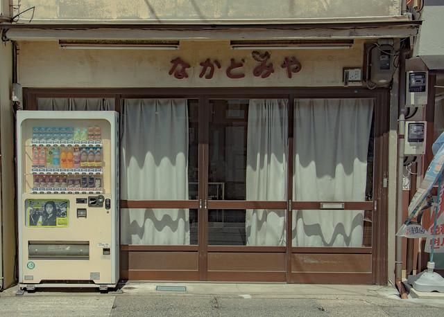 Japan - Kinosaki Onsen