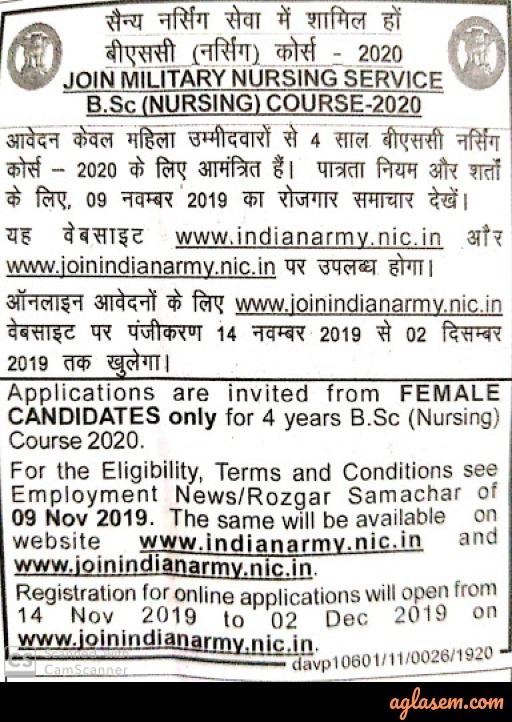Indian Army B.Sc. Nursing 2020