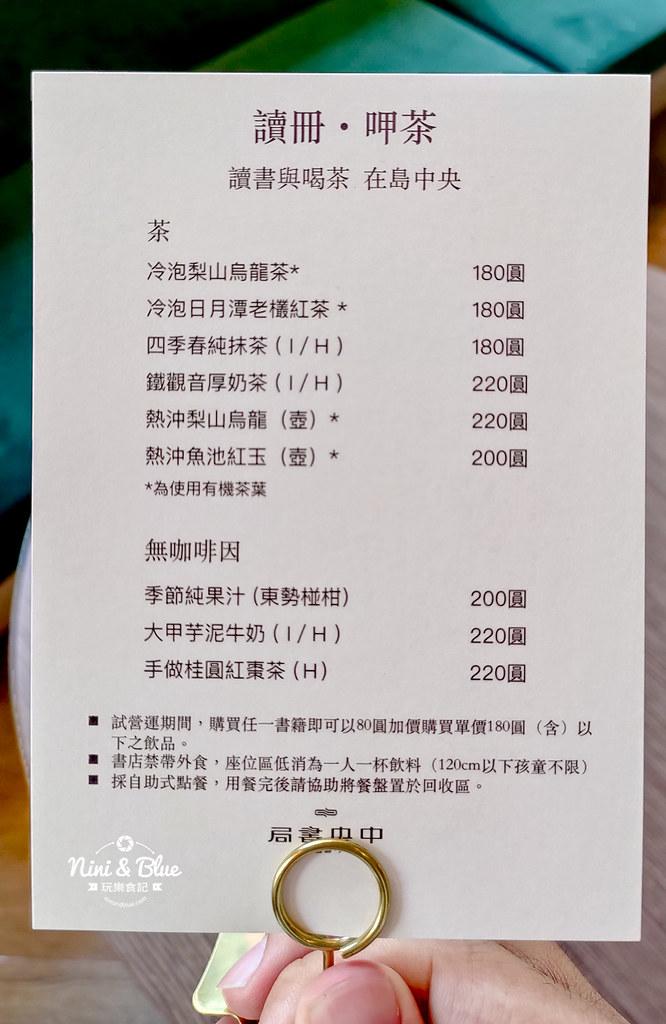 中央書局.台中火車站21