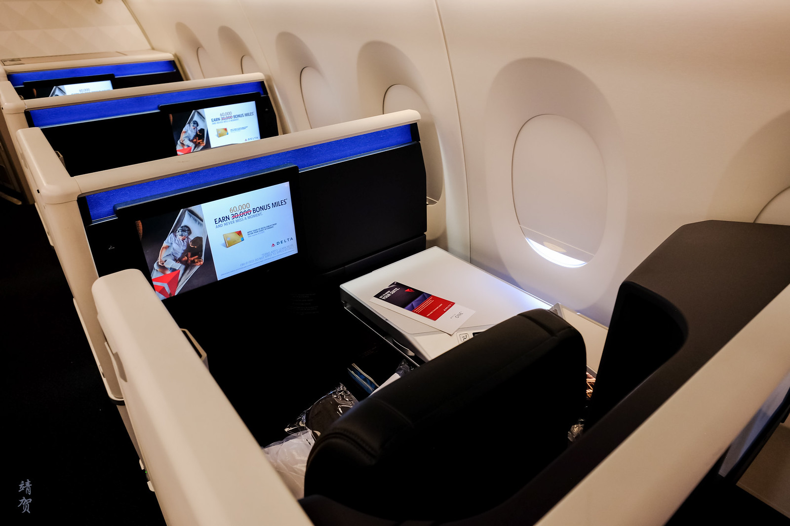 Staggered seating in Delta ONE
