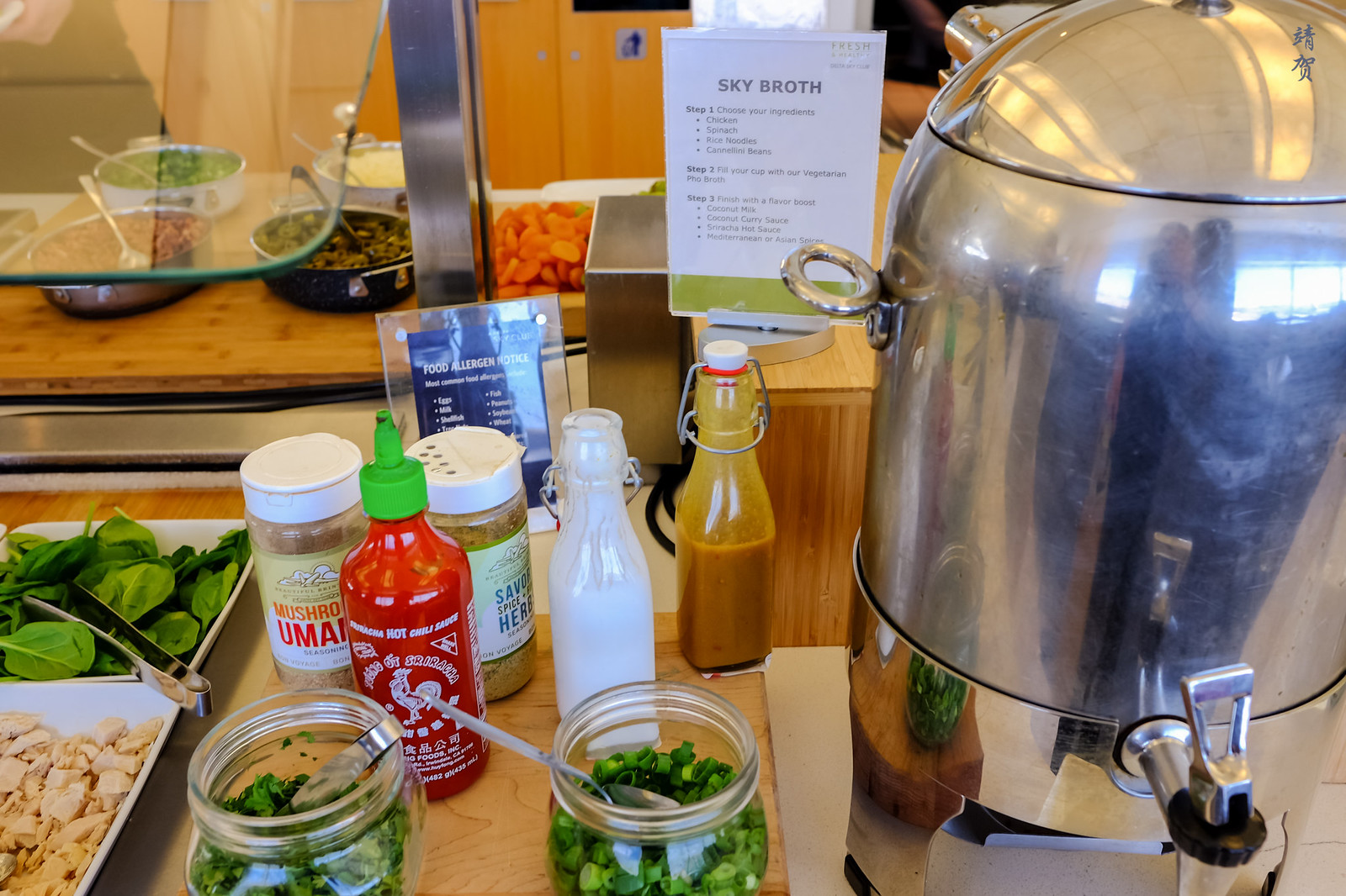 Sky Broth station in the buffet