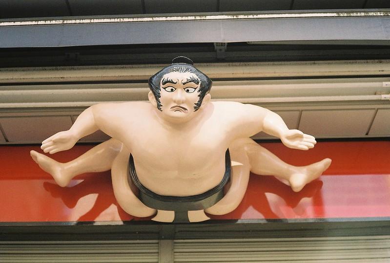 033Leitz Ⅲf+Summicron 50mm f2 0+Kodak Color Plus200浅草詣で浅草雷門通り