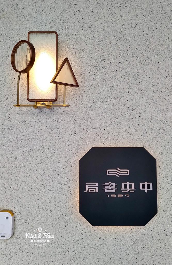 中央書局.台中火車站14