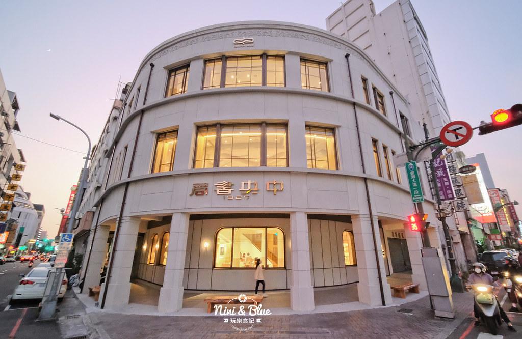 中央書局.台中火車站10