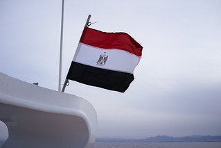 Egypt flag in soft evening light, South Red Sea (Egypt)
