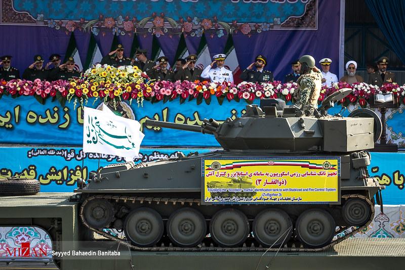 Scorpion-iran-national-arny-day-parade-2010418-inlj-1