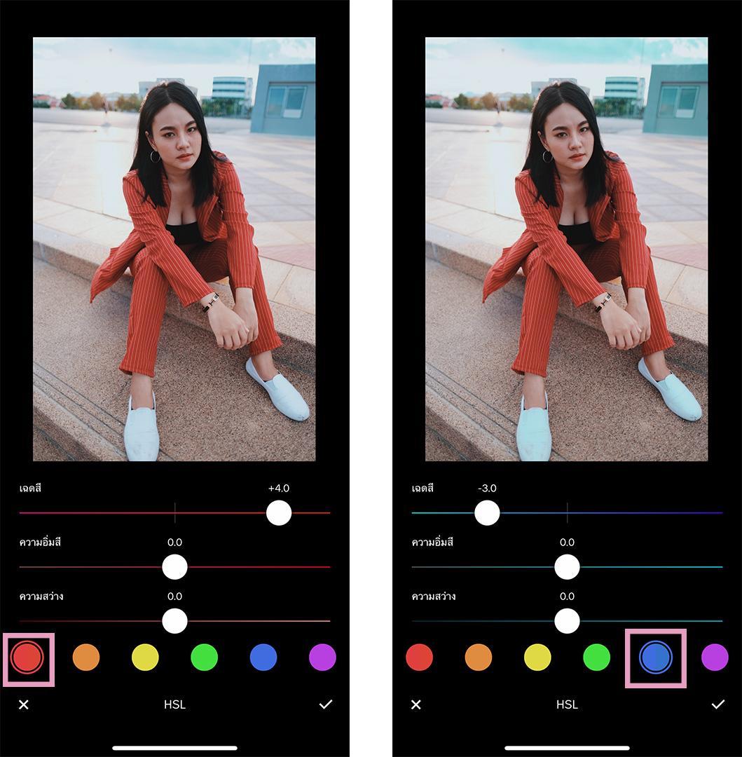 VSCO-Orange-Teal-preset-04