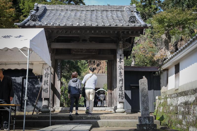 鎌倉 円覚寺 舎利殿