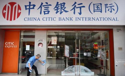 china_citic_bank