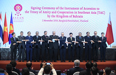 35th ASEAN Summit_(Bahrain) Signing Ceremonies of the Instrument of Accession to the Treaty of Amity and Cooperation in Southeast Asia (TAC)