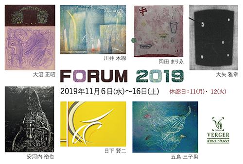 14_forum2019_w500