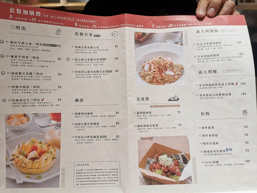 one jia brunch 萬佳早午餐 (7)
