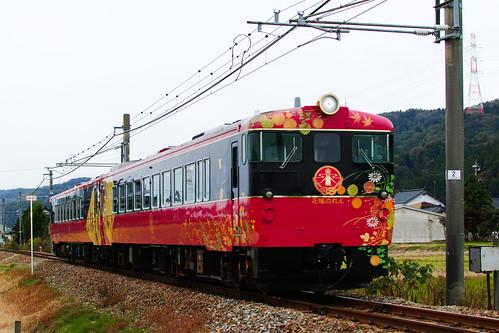SDIM5474