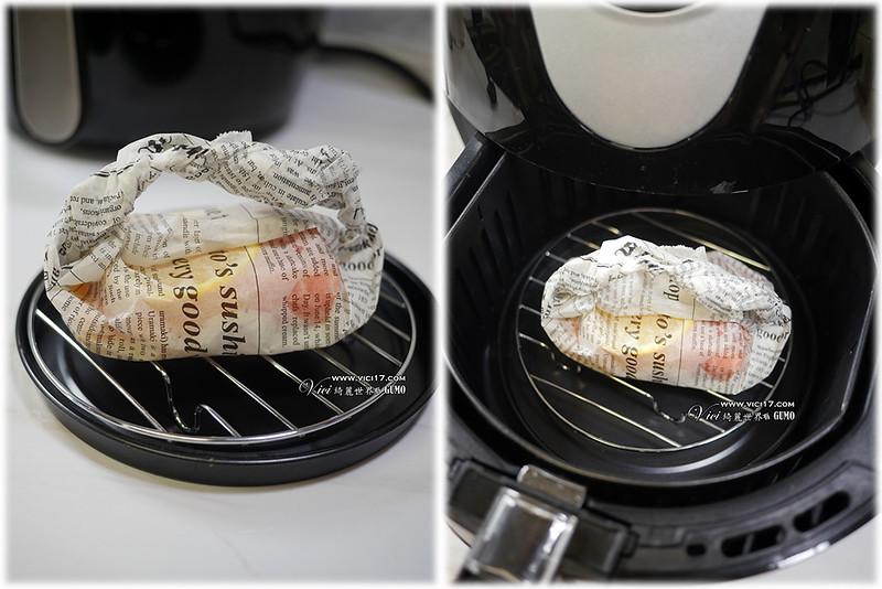 紙包鮭魚904