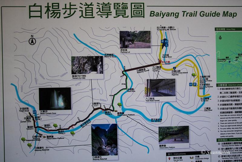 Baiyang (3)