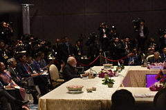 35th ASEAN Summit-16th ASEAN-India Summit