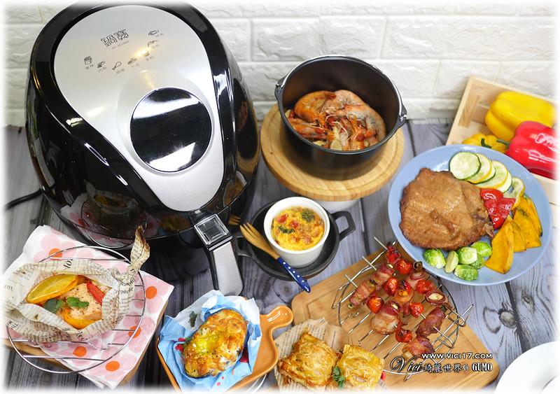 鍋寶萬用健康氣炸鍋022